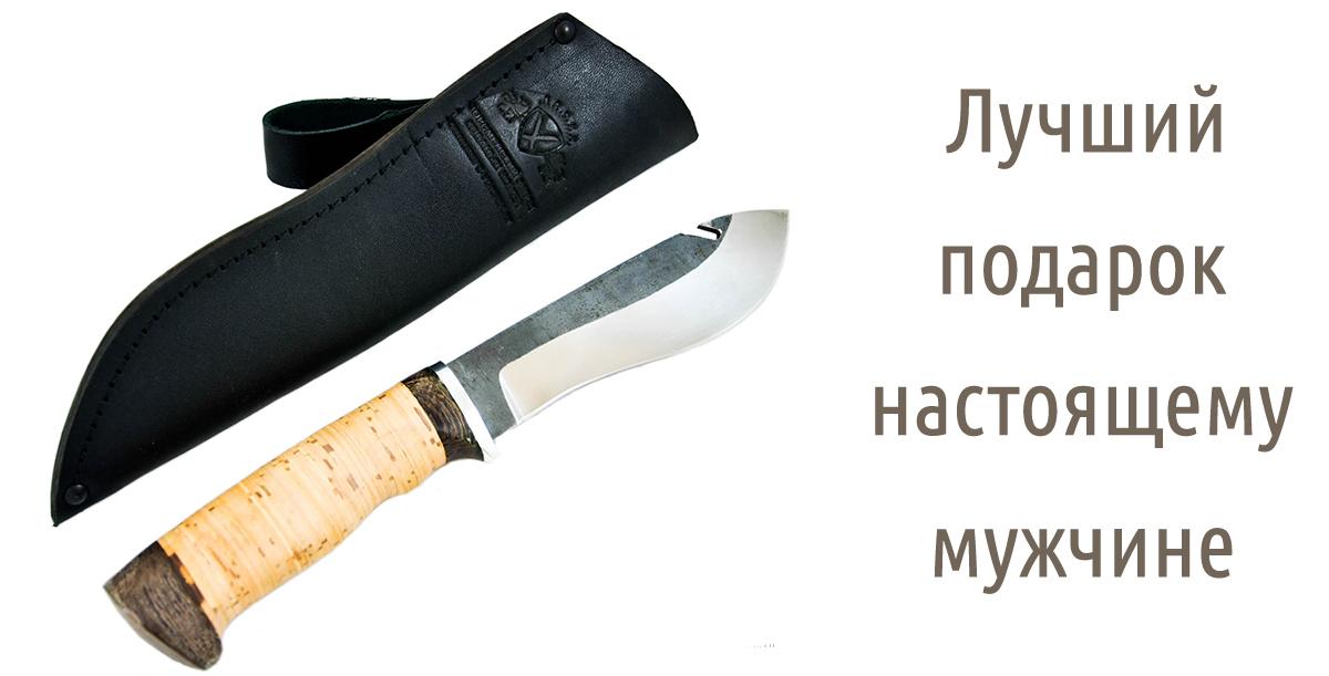 куплю охотничьи и рыболовные ножи